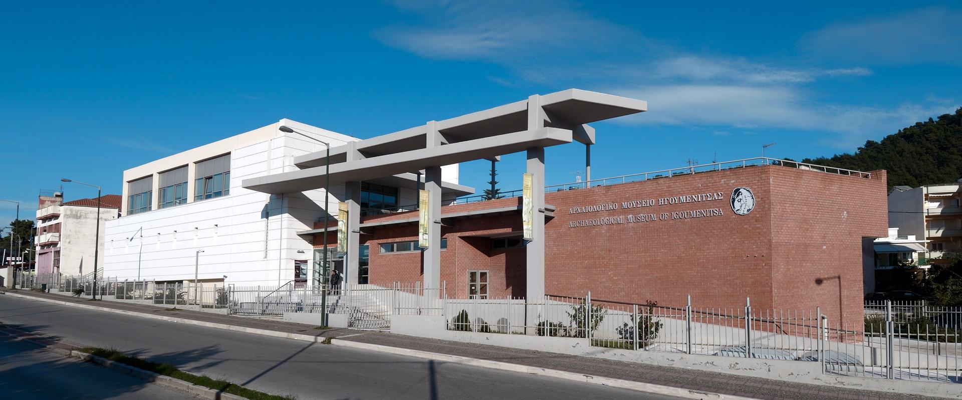 Θεσπρωτία: Ευρωπαϊκές Ημέρες Πολιτιστικής Κληρονομιάς  23 -25 Σεπτεμβρίου στο Αρχαιολογικό Μουσείο Ηγουμενίτσας