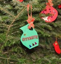 Χριστουγεννιάτικη εκδήλωση. 19 Δεκεμβρίου 2017, 10.30 π.μ.